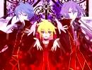 「Fate:Rebirth」歌ってみた【ASK×えあろげる×YU】 thumbnail