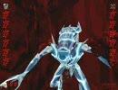Aliens vs. Predator 2 拡張パック - Primal Hunt - Predator編 Part.08