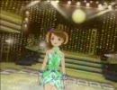 THE IDOLM@STER アイドルマスター まっすぐ by 亜美@とかち