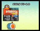 太鼓の達人Wii2 エンジェルドリーム裏(むずかしい) オート