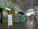 東北新幹線 八戸駅探検ツアー その5 せんべい汁