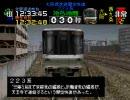 電車でGO!プロ1 大阪環状線関空快速37号223系