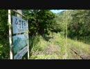 【ニコニコ動画】【酷道ラリー】高千穂線沿線 その9を解析してみた