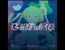 【ニコニコ動画】【オリジナル曲】蓮華(10-dieci-) byGOLDFISHを解析してみた