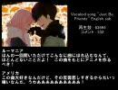 【海外の反応】Vocaloid文化について thumbnail