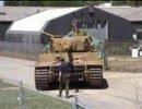 ボーヴィントンのティーガー戦車①