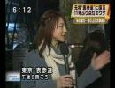フジテレビ大島アナ、NHKに一般人に間違われて撮影される thumbnail