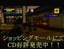 【Xbox360】デッドライジング ゾンビったん♪