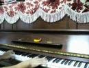 ドラマチック(おお振りOP)をピアノで弾いてみた