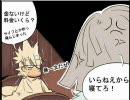 【アラド】暇な男2人でアラドのWeb漫画に声当ててみた【C&牛】