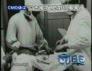 【ニコニコ動画】終戦から62年 日韓それぞれの引揚げ02を解析してみた