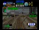 電車でGO! ベリ-ハード PRO1 part2