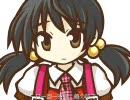 【PV】 「歌愛ユキ」でオリジナル曲「ヨウジョ・ブアイソヨウジョ」 thumbnail