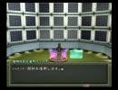 Xenosaga EP2 緒方星四郎の魔人と邪神の力で実況プレイ 46