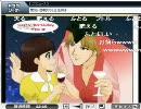 12月3日0時54分のニコ生放送・TEN