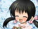 【ボカロ小学生/歌愛ユキ】白いプレゼント2009【オリジナル】 thumbnail
