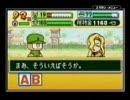 久々パワポケ6(裏)をプレイ part5/6