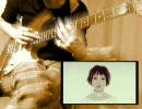 "【shige】とある科学の超電磁砲""only my railgun""【ギター】 thumbnail"