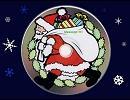 楽器が奏でるクリスマスソングメドレー