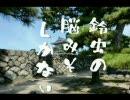 【ニコニコ動画】【総移動距離約3500km!!】3泊4日でサイコロの旅やってみた(Part02)を解析してみた