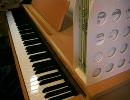 【クロノトリガー】世界変革の時(World Revolution)【ピアノ演奏】