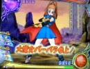 【モンバトⅡ(DQ6)】DQ6キャラ SP&とどめの一撃集 thumbnail