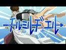 【遊戯王】 チルミルデュエル 【東方】 thumbnail