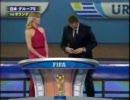 2010年ワールドカップ組み合わせ抽選会2/3