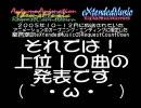 (06.01.15)楽音潮流eXtendedMusic[1/2]