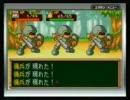 パワプロクンポケット4 RPG風ファンタジー編 part4