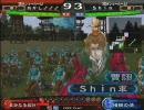 三国志大戦1  【おかし♂♂♂ vs Shin】 ~ フルボッコ編 part 5 ~