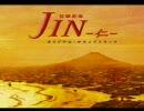 【ニコニコ動画】【サントラ】 JIN-仁- 其ノ壱 【ドラマ】を解析してみた