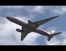 飛行機映像①