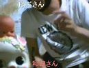 暗黒放送 最終放送