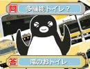 S・B総武本線は銚子から御茶ノ水までなのか?(たぶん完全版