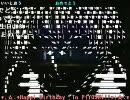 【コメ増量】あいつこそがテニスの王子様 2009年ピヨシート誕生祭 thumbnail