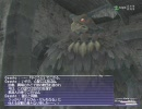 【Mission】FFXI Treasures of Aht Urhgan その7  FF11【ネタばれ】