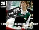 NMEが選ぶ「2000年代名曲ベスト50」メドレー thumbnail