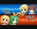 PSP ひぐらしデイブレイクPortable MEGA EDITION プレイ動画