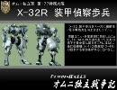 POWER-iDoLLS オムニ独立戦争記 18 「インターミッション」