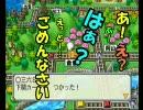 【桃鉄16】対決列島2009(仮) 第7夜【目的地・柳井編】