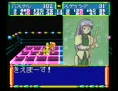 PC-FX 女神天国Ⅱ プレイ6