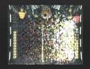 XBOX360 Hexic2 バトル上級戦