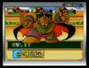 パワプロクンポケット4 RPG風ファンタジー編 part6