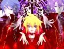 【A24朱色ざんと】】「Fate:Rebirth」熱く歌ってみた