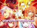 【ニコカラ合唱】メグメグ☆ファイアーエンドレスナイト【修正版】 thumbnail
