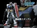 ACE3 PV2 高画質 【1/3】
