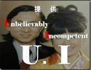 【おまけからスタート】初音ミクさんが歌う「ゆずれない利害」 thumbnail