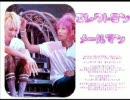 Kra シングル[ハートバランス]3曲詰め込みVer.