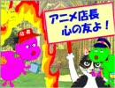 愛の妖精ぷりんてぃん♪ 第23回 郵便配達屋さんvsバイトくん☆